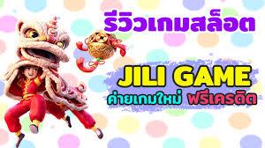 SLOT 1234 Jili online slots